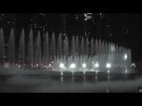 Поющий фонтан. Дубаи январь 2013. часть 3. Смотреть в высоком качестве)